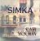 Simka: Cafe Society